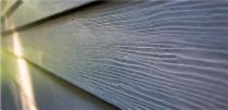 Fiber Cement House Trim Amp Fascia Hardietrim Boards James Hardie